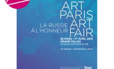 Gagnez des places pour un cocktail arty au Grand Palais