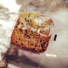 Le Cake De Julie
