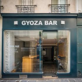 Le Bar A Gyozas Et Angel Cakes Gq Mode 1