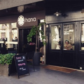 La boutique parisienne à Passy du restaurant japonais Hana Bento Healthy