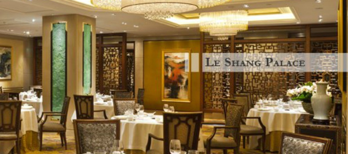Shang Palace, salle restaurant