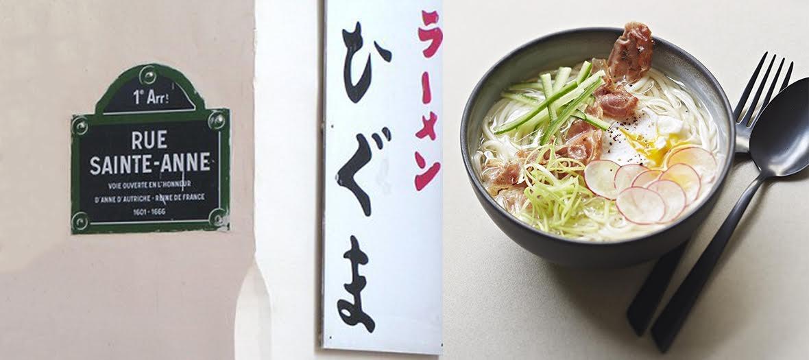 Udon Nagasaki