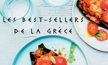 The recipes of the best Greek restaurant in Paris