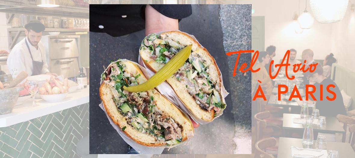 Le meilleur shawarma de Paris