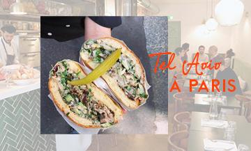 Mulko, le meilleur shawarma de Paris