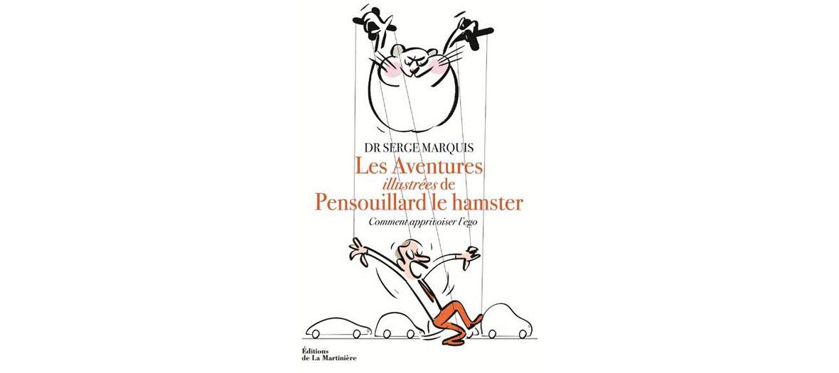 pensouillard le hamster