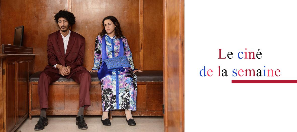 Film de Meryem Benm'barek avec Maha Alemi et Said Bey