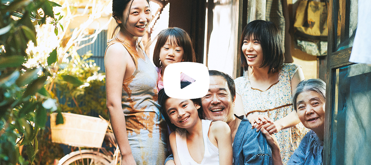 Extrait du film avec Jyo Kairi, Kiki Kirin, Lily Franky, Miyu Sasaki et Sakura Andô