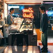 Extrait de la serie Bryan Marciano au restaurant