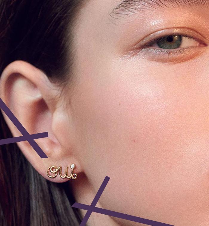 Boucles d'oreilles Oui en or jaune et diamant
