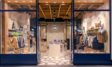 la boutique des parisiens hipsters