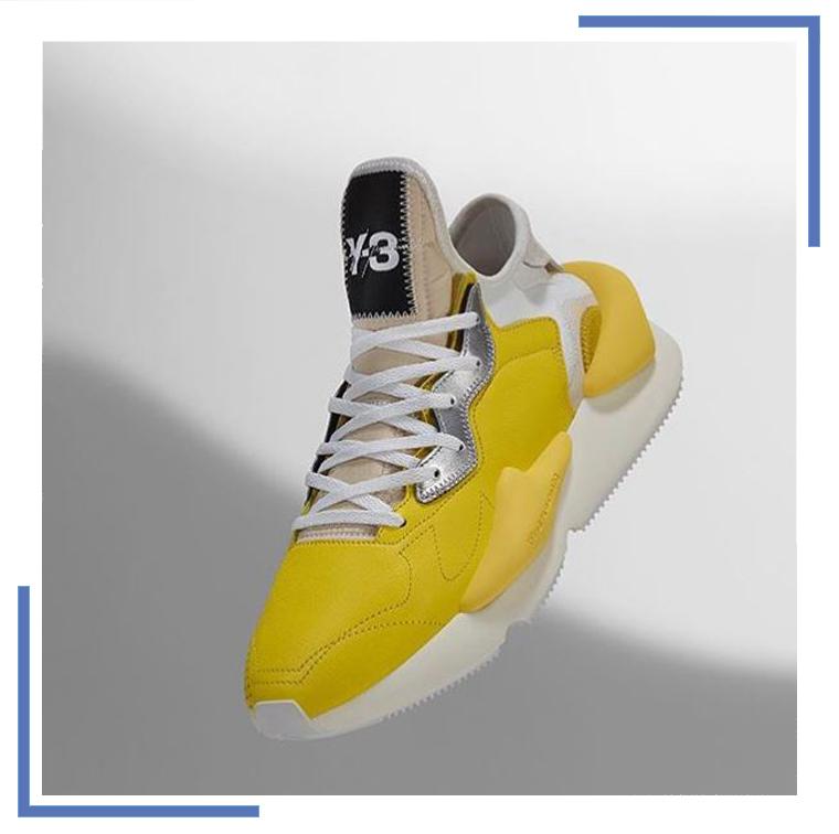 7e82c28e268a Mode : les 10 paires de chaussures tendances pour hommes