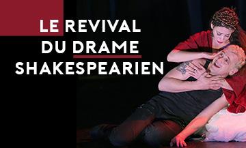 Un Hamlet génial avec Grégori Baquet