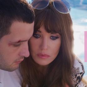 Film de Romain Gavras avec Isabelle Adjani et Karim Leklou