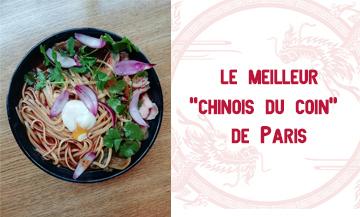 Restaurant chinois rue Hauteville