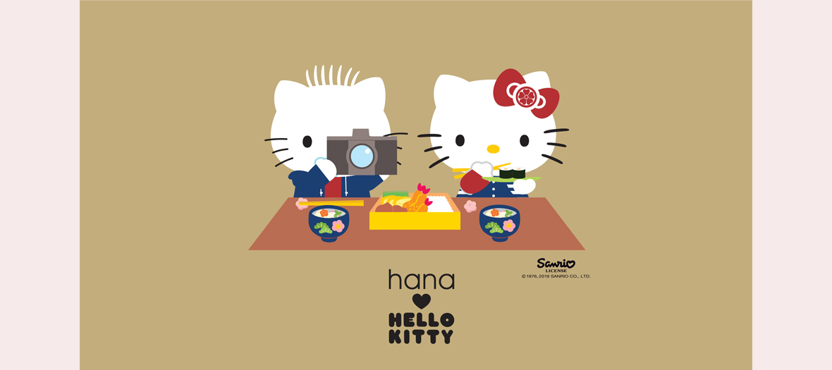 Hana Bento Cambronne and Hana Bento Passy celebrate Hello Kitty's 45th birthday