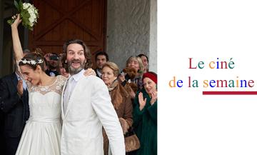 Film de Pascal Thomas avec Frédéric Beigbeder et Victoria Olloqui