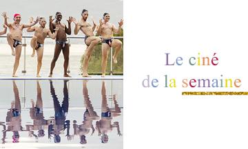 Film avec Alban Lenoir, Roland Menou, David Baiot, Michaël Abiteboul, Romain Brau, Romain Lancry, Geoffrey Couët