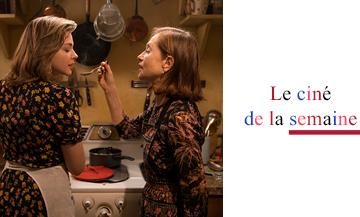 Film de Neil Jordan avec Chloë Grace Moretz et Isabelle Huppert
