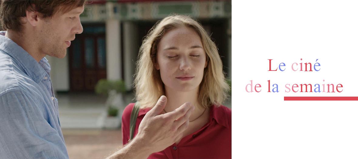 Film de Romain Cogitore avec Déborah François, Paul Hamy