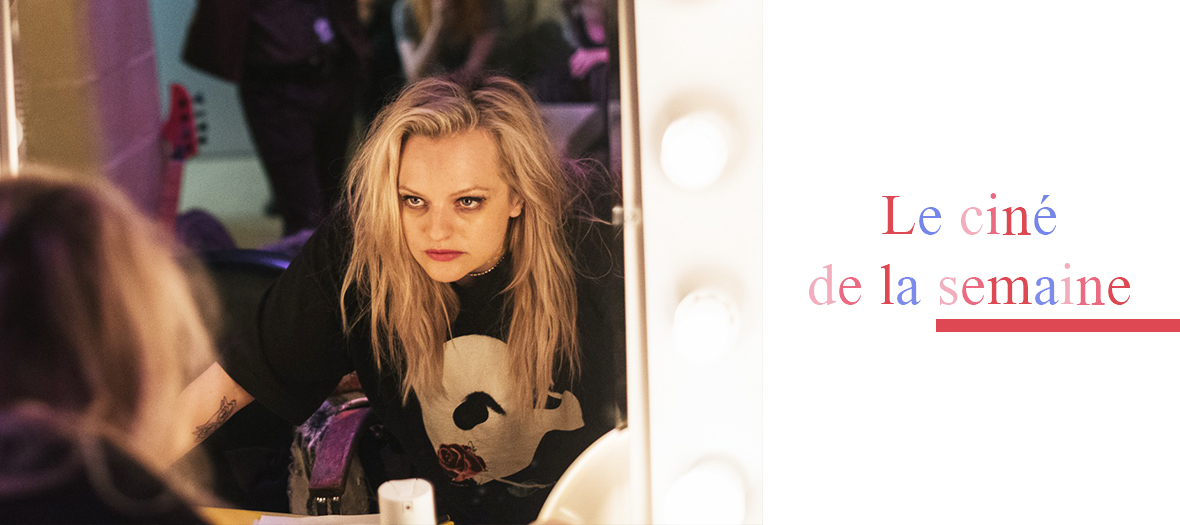 Film d'Alex Ross Perry avec Elisabeth Moss