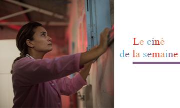 Noura rêve, le film sensation de Hinde Boujemaa