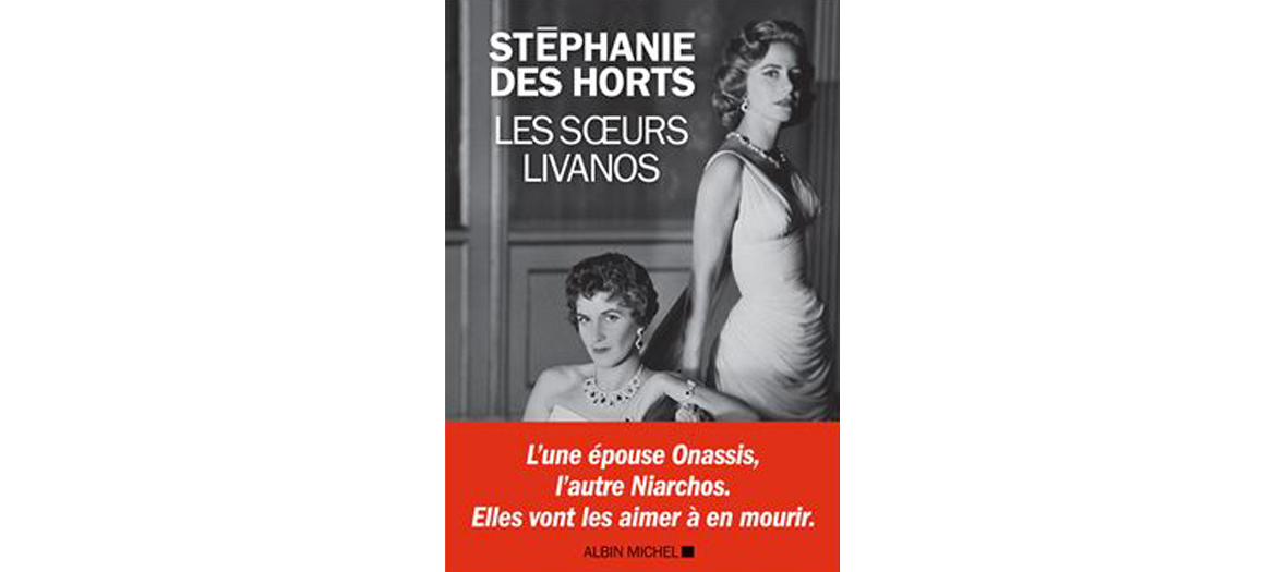 Livre de Stéphanie des Horts, éditions Albin Michel