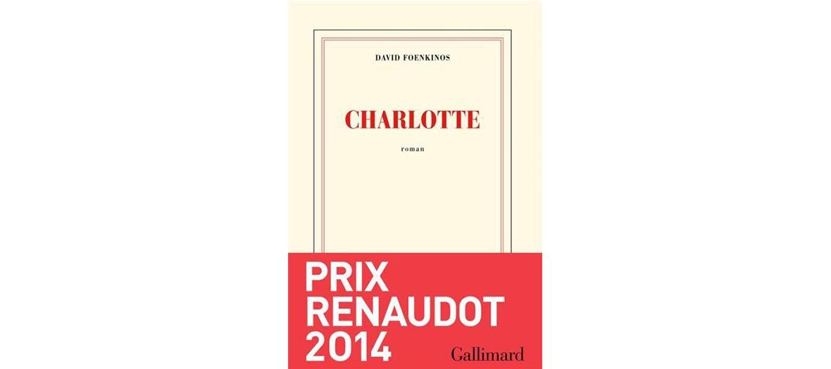 roman prix Renaudot