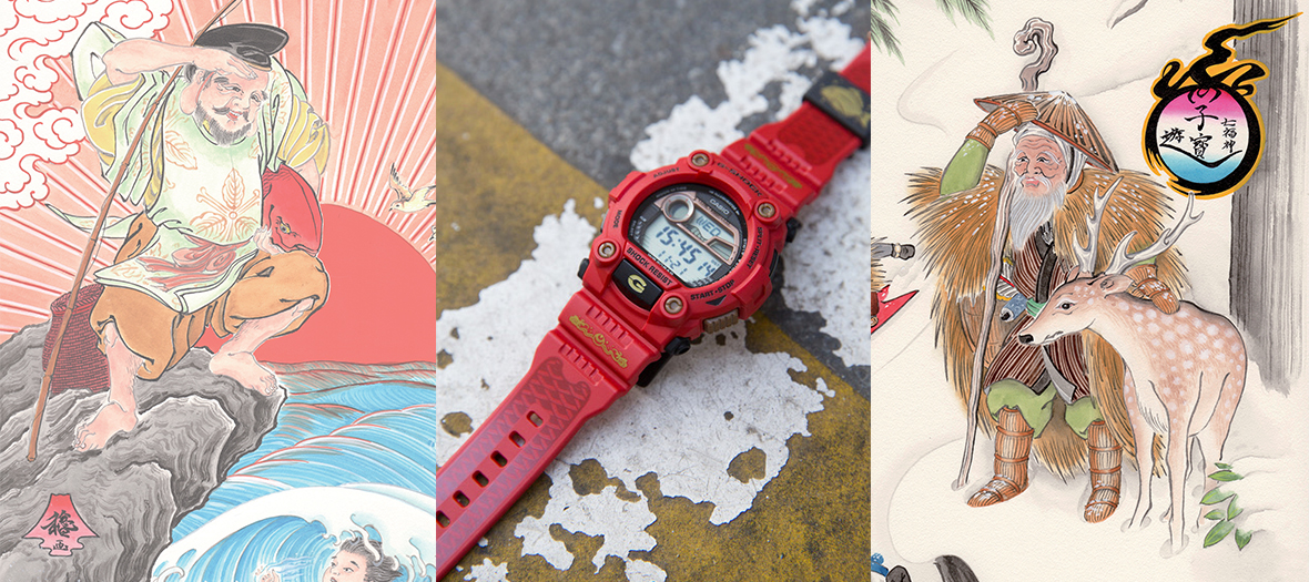 Montre de la collaboration G-Shock x Toshikazu Nozaka