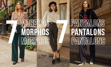Quel pantalon choisir selon sa morphologie ?