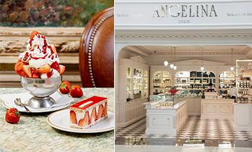 Recette de la coupe glacée aux fraises d'Angelina