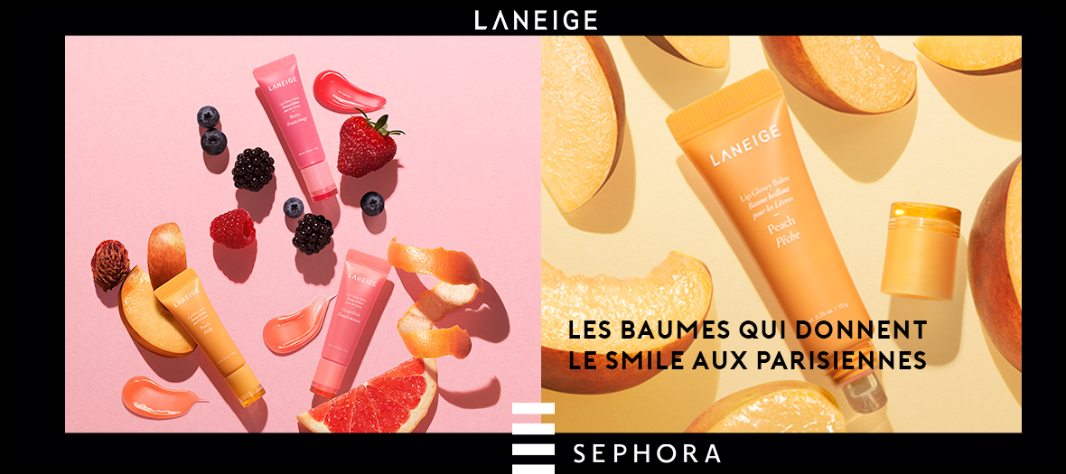 Sephora Smile All Day And Night