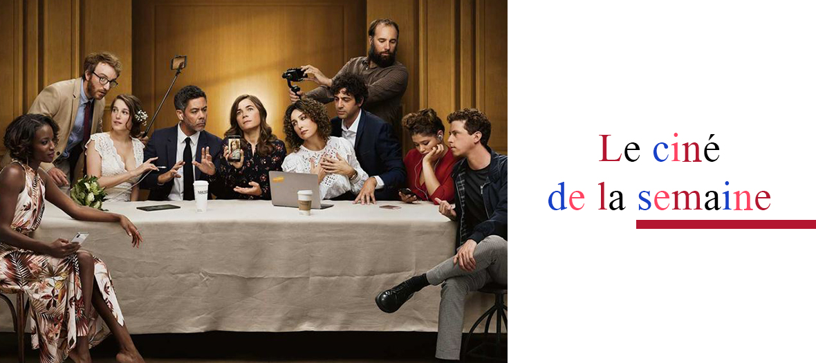 Manu Payet, Max Boublil, Fanny Sidney, Elsa Zylberstein, Finnegan Oldfield et Blanche Gardin acteurs du Film Selfie