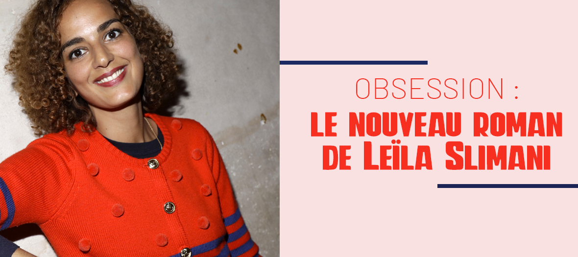 Portrait de Leïla Slimani auteur du Roman Le Pays Des Autres