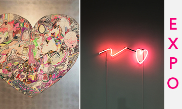 Hearts: Romanticism seen by leading contemporary artists at the Musée de la Vie Romantique