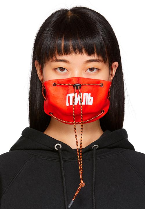 Masque antipollution, avec lanières de rando réglables et nylon coloré de Heron Preston