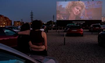 Cinemas Plein Air