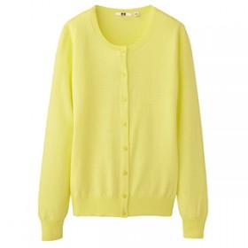 Cardigan en coton jaune