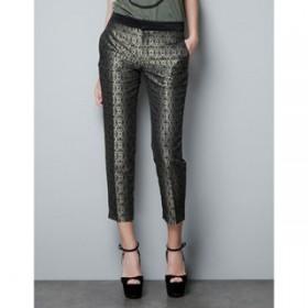 Pantalon Jacquard Zara