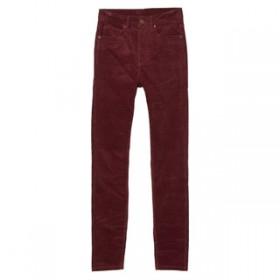 Pantalon « Stevie », Monki