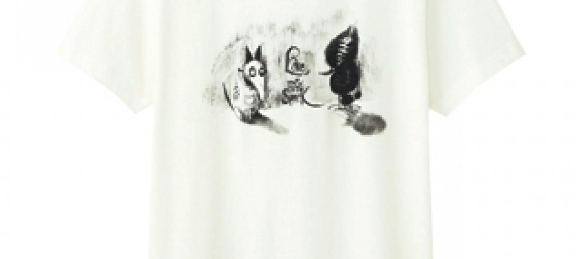 T-shirt UT Frankenweenie